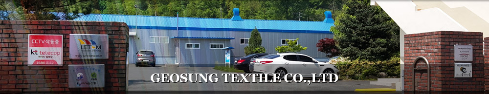 GEOSUNG TEXTILE CO.,LTD
